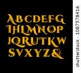 vintage flower alphabet. | Shutterstock .eps vector #1087578416