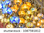 blurred traditional colorful... | Shutterstock . vector #1087581812