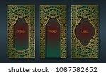 vintage golden packaging design ... | Shutterstock .eps vector #1087582652