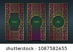 vintage golden packaging design ... | Shutterstock .eps vector #1087582655