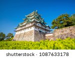 nagoya castle and city skyline... | Shutterstock . vector #1087633178