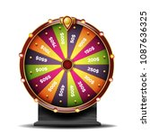 fortune wheel vector. 3d object.... | Shutterstock .eps vector #1087636325