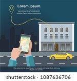 taxi on background the night... | Shutterstock .eps vector #1087636706