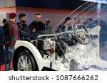 hannover  germany   april  2018 ... | Shutterstock . vector #1087666262