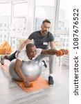 pleasant workout. joyful nice... | Shutterstock . vector #1087676522