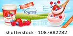 fruit yogurt with berries... | Shutterstock .eps vector #1087682282