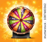 wheel of fortune banner. win... | Shutterstock . vector #1087683362