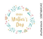greeting card with mother's day ... | Shutterstock .eps vector #1087684142