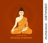 buddha purnima day banner with... | Shutterstock .eps vector #1087696865