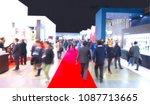 image of exhibition hall | Shutterstock . vector #1087713665