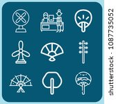 fan related set of 9 icons such ... | Shutterstock .eps vector #1087735052