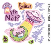 myth or not. vector stickers...   Shutterstock .eps vector #1087740416