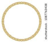 round celtic knots frame....   Shutterstock .eps vector #1087763438