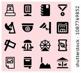 filled other icon set such as... | Shutterstock .eps vector #1087769852