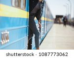 cropped shot of stylish woman... | Shutterstock . vector #1087773062
