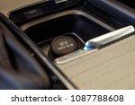 selective focus of 12v power...   Shutterstock . vector #1087788608