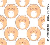 fluffy golden hamster. seamless ...   Shutterstock .eps vector #1087797992