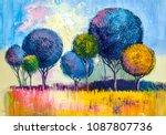 oil painting landscape ... | Shutterstock . vector #1087807736