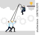 business teamwork concept | Shutterstock .eps vector #1087813295