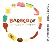 barbeque party vector poster. ... | Shutterstock .eps vector #1087816412
