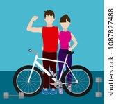 fitness couple cartoon   Shutterstock .eps vector #1087827488