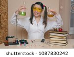 emotional student girl on... | Shutterstock . vector #1087830242