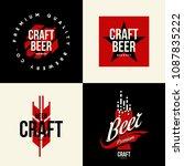 modern craft beer drink vector... | Shutterstock .eps vector #1087835222