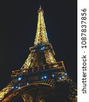 Small photo of eiffel tower sparkling at night, paris, france, 2016