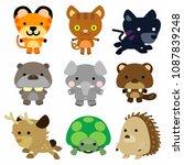 cute animal character   Shutterstock .eps vector #1087839248