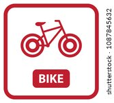 bicycle icon. bike icon. vector ... | Shutterstock .eps vector #1087845632