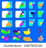 logic exercise for children.... | Shutterstock .eps vector #1087854236