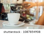 coffee machine preparing coffee ... | Shutterstock . vector #1087854908