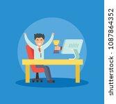 online winner  recognition... | Shutterstock .eps vector #1087864352
