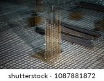 steel and concrete structure ... | Shutterstock . vector #1087881872
