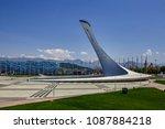 russia  sochi   may 4  2018 ... | Shutterstock . vector #1087884218