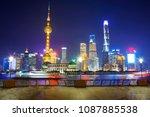 night view of illuminated...   Shutterstock . vector #1087885538