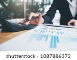 finances saving economy concept.... | Shutterstock . vector #1087886372