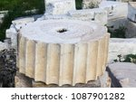 closeup of one section of a...   Shutterstock . vector #1087901282