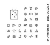 tactics icon in set on the... | Shutterstock .eps vector #1087901285