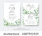 wedding invite  invitation ... | Shutterstock .eps vector #1087951925