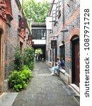 shanghai  china   may 01  2018  ... | Shutterstock . vector #1087971728