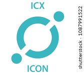 icon coin cryptocurrency... | Shutterstock .eps vector #1087991522