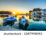 Patmos Island  Greece  ...
