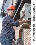 portrait of electrician... | Shutterstock . vector #1088008535