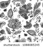 hand drawn watercolor floral... | Shutterstock . vector #1088085245