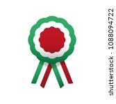 cockade  rosette with ribbon ...   Shutterstock .eps vector #1088094722