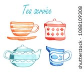 watercolor tea set. four... | Shutterstock . vector #1088109308