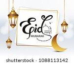 eid mubarak hand lettering text ... | Shutterstock .eps vector #1088113142