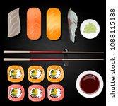 nigiri sushi illustration on... | Shutterstock .eps vector #1088115188