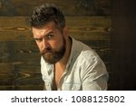 bearded man with a very... | Shutterstock . vector #1088125802